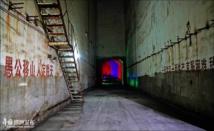 En China, el antiguo búnker de la bomba de Mao desvela sus secretos