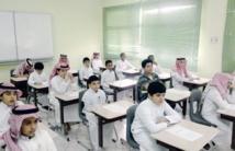 Niños en una escuela saudí