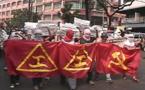 Comunistas filipinos