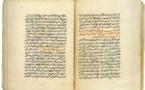 Un manuscrito de Ibn Arabi