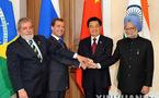 Pide presidente chino cooperación más estrecha entre países BRIC