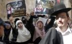 Israel promete actuar con mayor firmeza contra los extremistas judíos