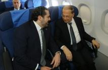 Al Hariri-a la izquierda-y Aun en una imagen de archivo.