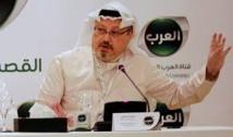El desaparecido Yamal Khashoggi(Jashoqyi)