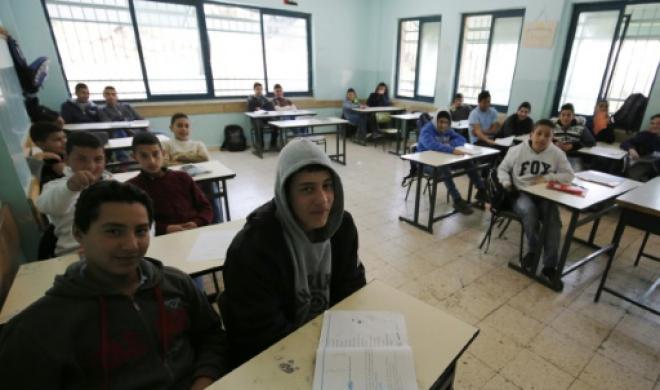 Una escuela en Palestina