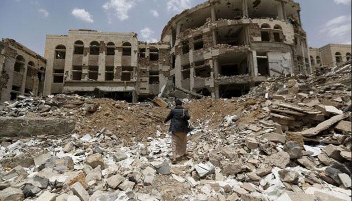 Edificios destruidos por un bombardeo saudí en Yemen