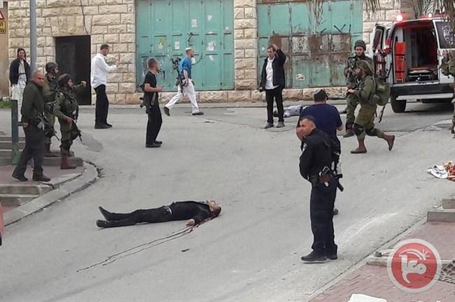 El cadáver de Fatah As Sharif