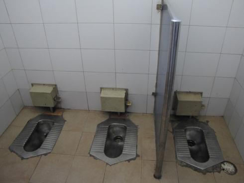 Un baño en China