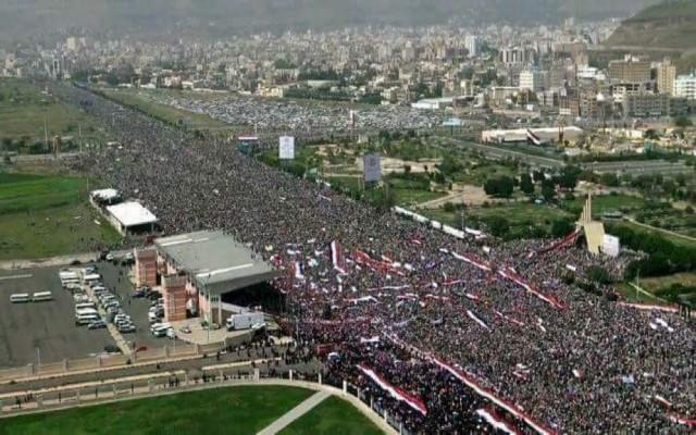 La manifestación en Saná.