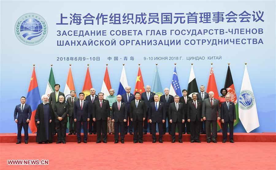 Los presidentes de la OCS
