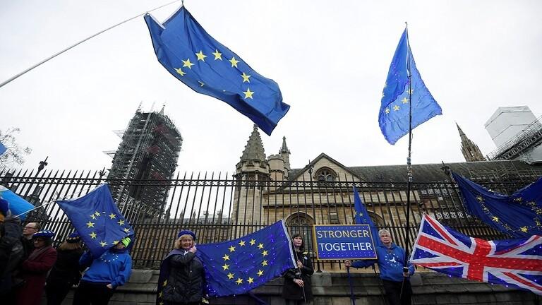 Estados Unidos.- El Banco de Inglaterra mantiene los tipos en el 0,75% pendiente del 'Brexit'