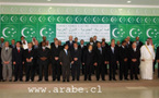 Ministros sudamericanos y árabes apoyan la alianza de civilizaciones