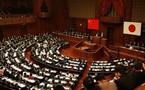 Acuerdo para coalición gubernamental en Japón