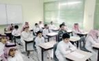 HRW: A los niños saudíes se les enseña el odio en clase de religión