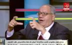Abogado egipcio, a juicio por comentario sexista durante programa TV