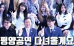 Astros del pop surcoreano actuarán en Corea del Norte