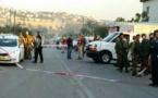 Tres israelíes heridos en ataque con un coche en Cisjordania