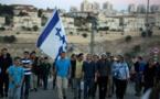 Israel planea construir más de 55.000 viviendas en sus colonias